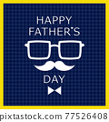fathers day, present, father 77526408