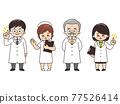 醫生 醫師 護士 77526414