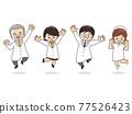醫生 醫師 醫療 77526423