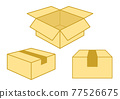 硬紙板 瓦楞紙 紙皮 77526675
