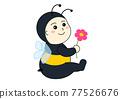 蜜蜂的衣服的嬰兒 77526676
