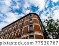 Luxury residential brick buildings in central Madrid 77530767