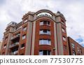 Luxury residential brick buildings in central Madrid 77530775