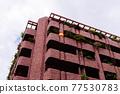 Luxury residential brick buildings in central Madrid 77530783