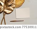 Golden leaves styled stock scene 77530911