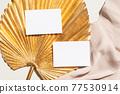 Golden leaves styled stock scene 77530914