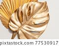 Golden leaves styled stock scene 77530917