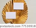 Golden leaves styled stock scene 77530918