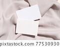 Gray silk styled stock scene 77530930
