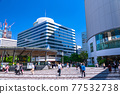 <Tokyo> Yurakucho station square, downtown 77532738