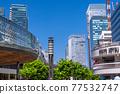<Tokyo> Yurakucho station square, downtown 77532747