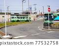 kintetsu, station, train station 77532758