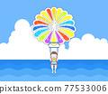 滑翔傘 降落傘 海 77533006