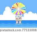 滑翔傘 降落傘 海 77533008
