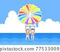 滑翔傘 降落傘 海 77533009