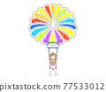 滑翔傘 降落傘 泳衣 77533012