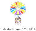 滑翔傘 降落傘 泳衣 77533016