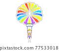 滑翔傘 降落傘 跳傘 77533018