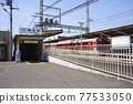 kintetsu, electric train, train 77533050