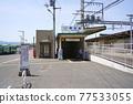 kintetsu, station, train station 77533055