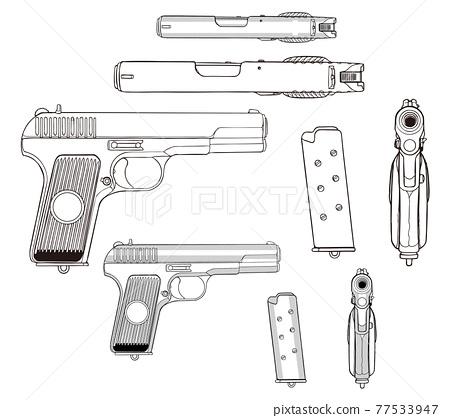 Gun, GUN, Illustration, Soviet Union, Magazine 77533947