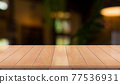 Empty wooden table top with lights bokeh on blur restaurant background. 77536931