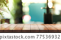 Empty wooden table top with lights bokeh on blur restaurant background. 77536932