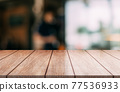 Empty wooden table top with lights bokeh on blur restaurant background. 77536933