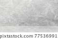 White marble texture with natural pattern for background or design art work. High Resolution. 77536991