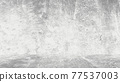 Grungy white background of natural cement or stone old texture as a retro pattern wall. Conceptual wall banner, grunge, material,or construction. 77537003