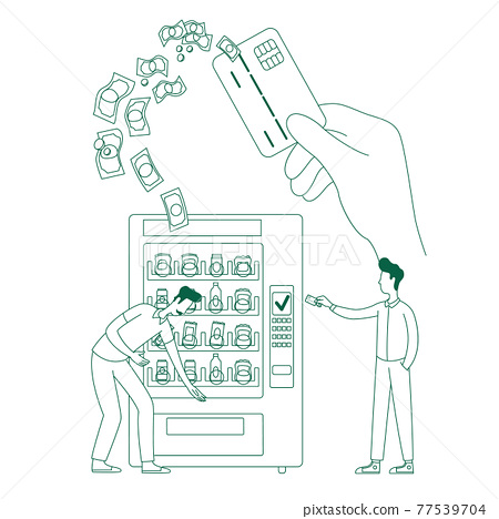 Cashless micropayment thin line concept vector illustration. People and vending machine 2D cartoon characters for web design. NFC pay system, money transfer, e-payment creative idea 77539704