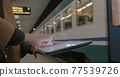 Communication with tablet PC in subway 77539726