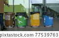 Multicolored Containers for Separate Waste Collection 77539763