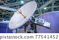 White rotating satellite dish antenna using to receive or transmit information 77541452