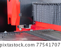 Automatic cnc laser cutting machine working with sheet metal at exhibition 77541707