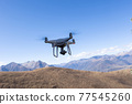 Flying drone taking photo of  landscape in China 77545260