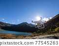 Flying drone taking photo of  landscape in China 77545263