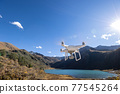 Flying drone taking photo of  landscape in China 77545264
