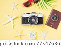 camera films, airplane, passport, starfish traveler tropical beach accessories 77547686