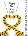 tiger, tigers, new year's card 77547983