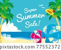 熱帶海灘的插圖 77552372