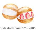 watercolour, watercolors, baked sweet 77555885