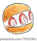 watercolour, watercolors, baked sweet 77555901