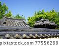 Tile roof 77556299