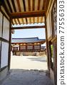Hanok, tiled roof, roof 77556303