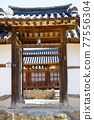 Hanok, tiled roof, roof 77556304