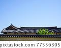 Tile roof 77556305