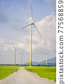 Wind power plant. green meadow with Wind turbines generating electricity 77568859