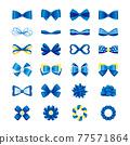ribbon, ribbons, illustration 77571864
