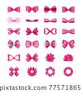ribbon, ribbons, illustration 77571865